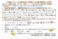 924_茶円様