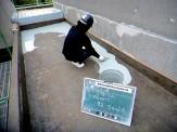 防水処理1層目