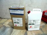 TOTOハイドロテクトカラーコート(光触媒塗料)