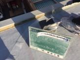 立ち上がり面、ウレタン塗膜防水塗付