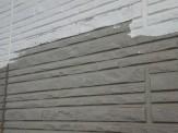 外壁下地調整塗布作業